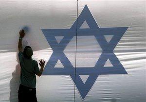 Посольство Израиля в Киеве