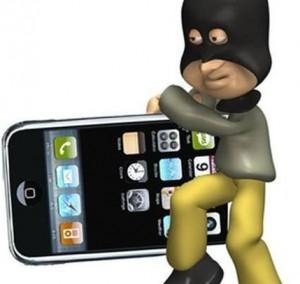 Сперли Iphone